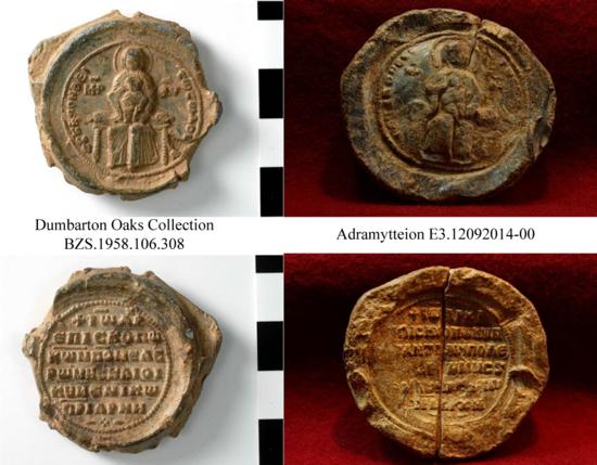 Resim 10: E Yapısı, Bizans Dönemi Kurşun Mühür
